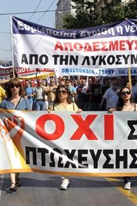 Sciopero generale in Grecia