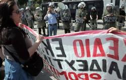 greciamanifestazioni