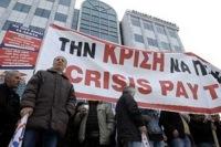 Grecia, oggi il voto sul piano austerità