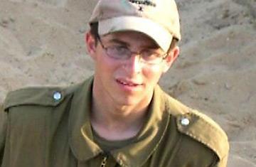 Shalit libero