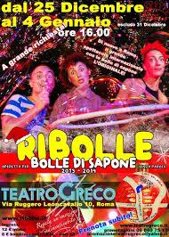 Roma, al Teatro Greco l'operetta è in bolle di sapone