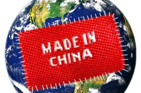 madeinchina