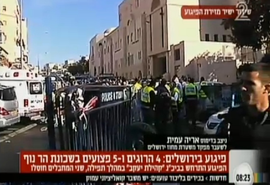 Hamas colpisce Gerusalemme: 4 morti in Sinagoga