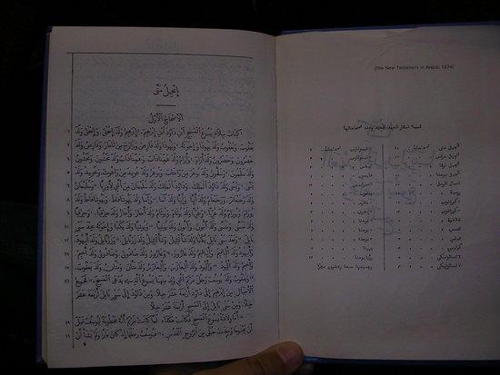 Malaysia, vietata a cristiani la parola 'Allah'