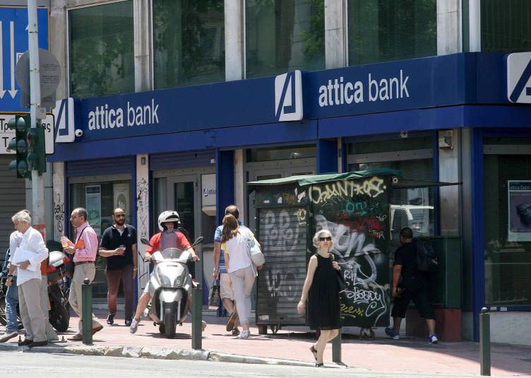 banca-atene