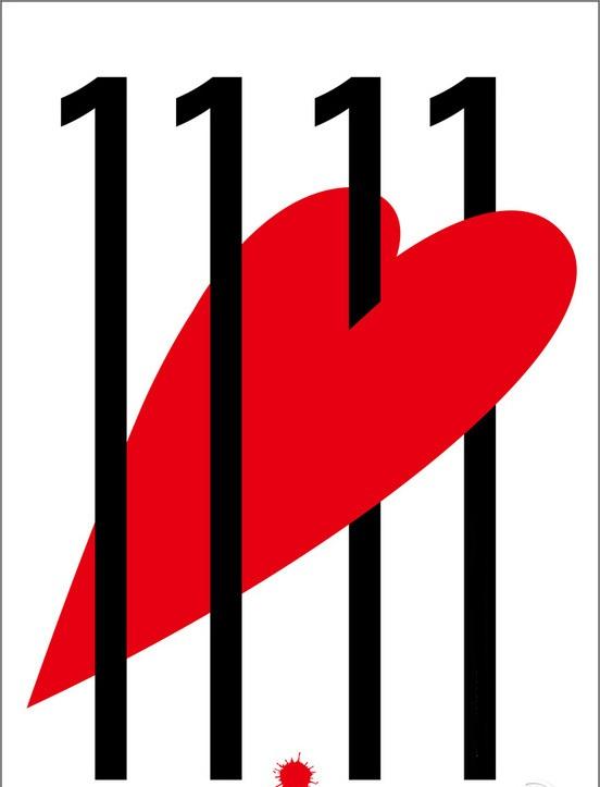 11 novembre: i cinesi single si festeggiano