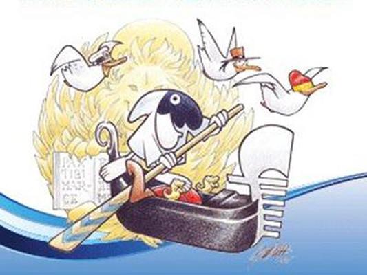 Cartoons on the Bay: per non accettare la logica dell'odio