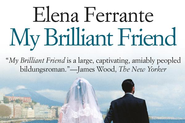 Lo strano caso di Elena Ferrante e Anita Raja