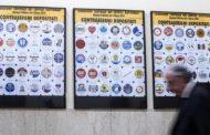Elezioni, la carica dei 98 partiti