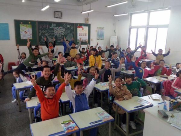 scolaresca cinese